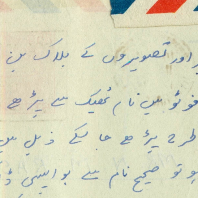 http://www.nmrashedarchive.com/files/original/thumbnail_NMRArch-02-08-083-letter-from-mtabassum-to-rashed.jpg