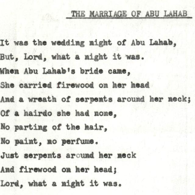 http://www.nmrashedarchive.com/files/original/thumbnail_NMRArch-02-05-001-marriage-of-abu-lahab-nmr-trans.jpg