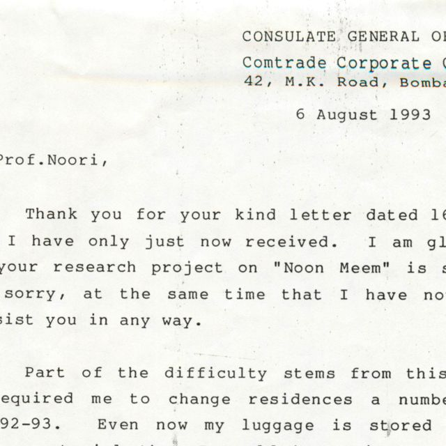 http://www.nmrashedarchive.com/files/original/thumbnail_NMRArch-01-17-001-letter-from-shahryar-rashed.jpg
